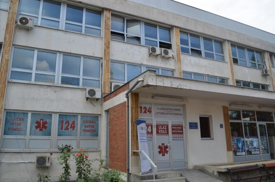 Prostorije Službe Hitne medicinske pomoći od srijede u Domu zdravlja